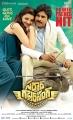 Kajal Agarwal, Pawan Kalyan in Sardaar Gabbar Singh Movie 3rd Week Posters