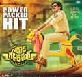 Actor Pawan Kalyan in Sardaar Gabbar Singh Movie 3rd Week Posters