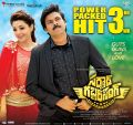 Kajal Agarwal, Pawan Kalyan in Sardaar Gabbar Singh Movie 3rd Week Posters
