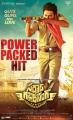 Sardaar Gabbar Singh Movie Power Packed Hit Posters