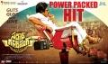 Pawan Kalyan in Sardaar Gabbar Singh Movie Power Packed Hit Posters