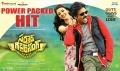 Kajal Agarwal, Pawan Kalyan in Sardaar Gabbar Singh Movie Power Packed Hit Posters