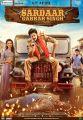 Kajal Aggarwal, Pawan Kalyan in Sardaar Gabbar Singh Movie Release Posters