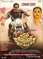 Sardaar Gabbar Singh Movie Release Posters