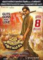 Pawan Kalyan's Sardaar Gabbar Singh Movie Release Posters