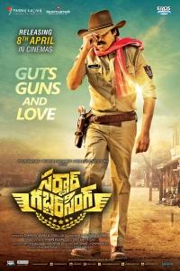 Sardar Gabbar Singh Movie Release April 8th Posters