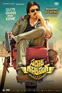 Pawan Kalyan's Sardaar Gabbar Singh Release April 8th Posters