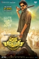 Pawan Kalyan in Sardar Gabbar Singh Release April 8th Posters