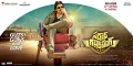 Pawan Kalyan's Sardaar Gabbar Singh Release April 8th Wallpaper