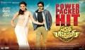 Kajal Agarwal, Pawan Kalyan in Sardar Gabbar Singh Movie Recent Posters
