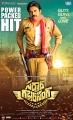 Pawan Kalyan's Sardar Gabbar Singh Movie Recent Posters