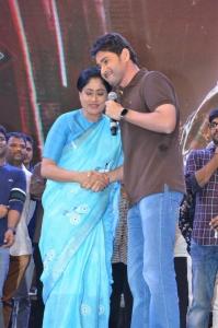 Vijayashanti, Mahesh Babu @ Sarileru Neekevvaru Blockbuster Ka Baap Celebrations Stills