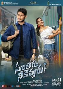 Mahesh Babu, Rashmika Mandanna in Sarileru Neekevvaru Movie Jan 11 Release Posters HD