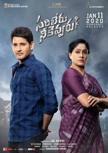 Mahesh Babu, Vijayashanti in Sarileru Neekevvaru Movie Jan 11 Release Posters HD