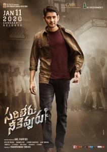Mahesh Babu in Sarileru Neekevvaru Movie Jan 11 Release Posters HD