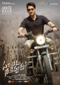 Mahesh Babu in Sarileru Neekevvaru Movie Jan 11 Release Posters HD