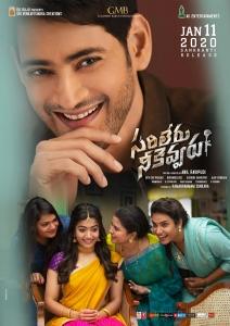 Mahesh Babu, Rashmika Mandanna, Hari Teja in Sarileru Neekevvaru Movie Jan 11 Release Posters HD