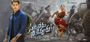 Mahesh Babu, Rashmika Mandanna in Sarileru Neekevvaru Movie Jan 11 Release Wallpapers HD