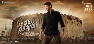 Mahesh Babu in Sarileru Neekevvaru Movie Jan 11 Release Wallpapers HD
