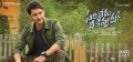 Mahesh Babu in Sarileru Neekevvaru Movie Jan 11 Release Wallpapers HD