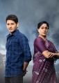 Mahesh Babu, Vijayashanti in Sarileru Neekevvaru Movie HD Images