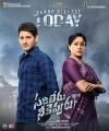 Mahesh Babu, Vijayashanti in Sarileru Neekevvaru Movie Release Today Posters HD