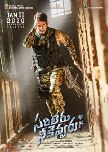 Mahesh Babu in Sarileru Neekevvaru Movie Release Posters HD