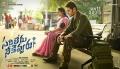 Vijayashanti, Mahesh Babu in Sarileru Neekevvaru Movie Release Posters HD
