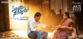 Mahesh Babu, Vijayashanti in Sarileru Neekevvaru Movie Release Posters HD