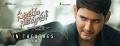 Mahesh Babu in Sarileru Neekevvaru Movie Release Today Posters HD