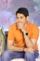 Mahesh Babu @ Sarileru Neekevvaru Movie Thanks Meet Photos