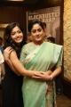 Rashmika, Vijayashanti @ Sarileru Neekevvaru Movie Thanks Meet Photos