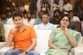 Mahesh Babu, Vijayashanti @ Sarileru Neekevvaru Movie Thanks Meet Photos