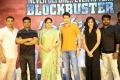 Sarileru Neekevvaru Movie Thanks Meet Photos