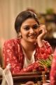Actress Keerthy Suresh Sarkar Latest Pics