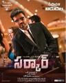 Vijay Sarkar Movie Release Today Posters
