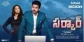 Keerthy Suresh, Vijay in Sarkar Movie Release Today Posters
