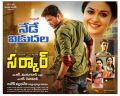 Vijay, Keerthy Suresh in Sarkar Movie Release Today Posters