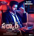 Vijay Sarkar Movie Release Today Posters