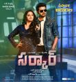 Keerthy Suresh, Vijay in Sarkar Movie Release Today Posters