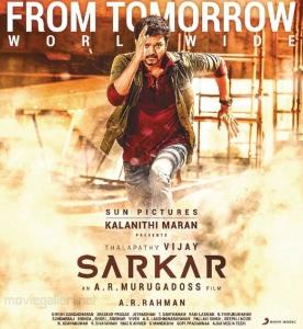 Vijay Sarkar Movie From Tomorrow Posters