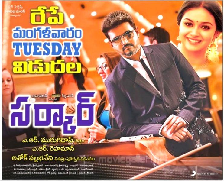 Sarkar Movie From Tomorrow Posters