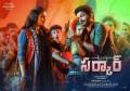 Keerthi Suresh Vijay Sarkar Telugu Movie Posters