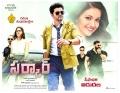 Vijay Keerthi Suresh Sarkar Telugu Movie Posters