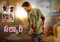 Vijay Sarkar Telugu Movie Posters