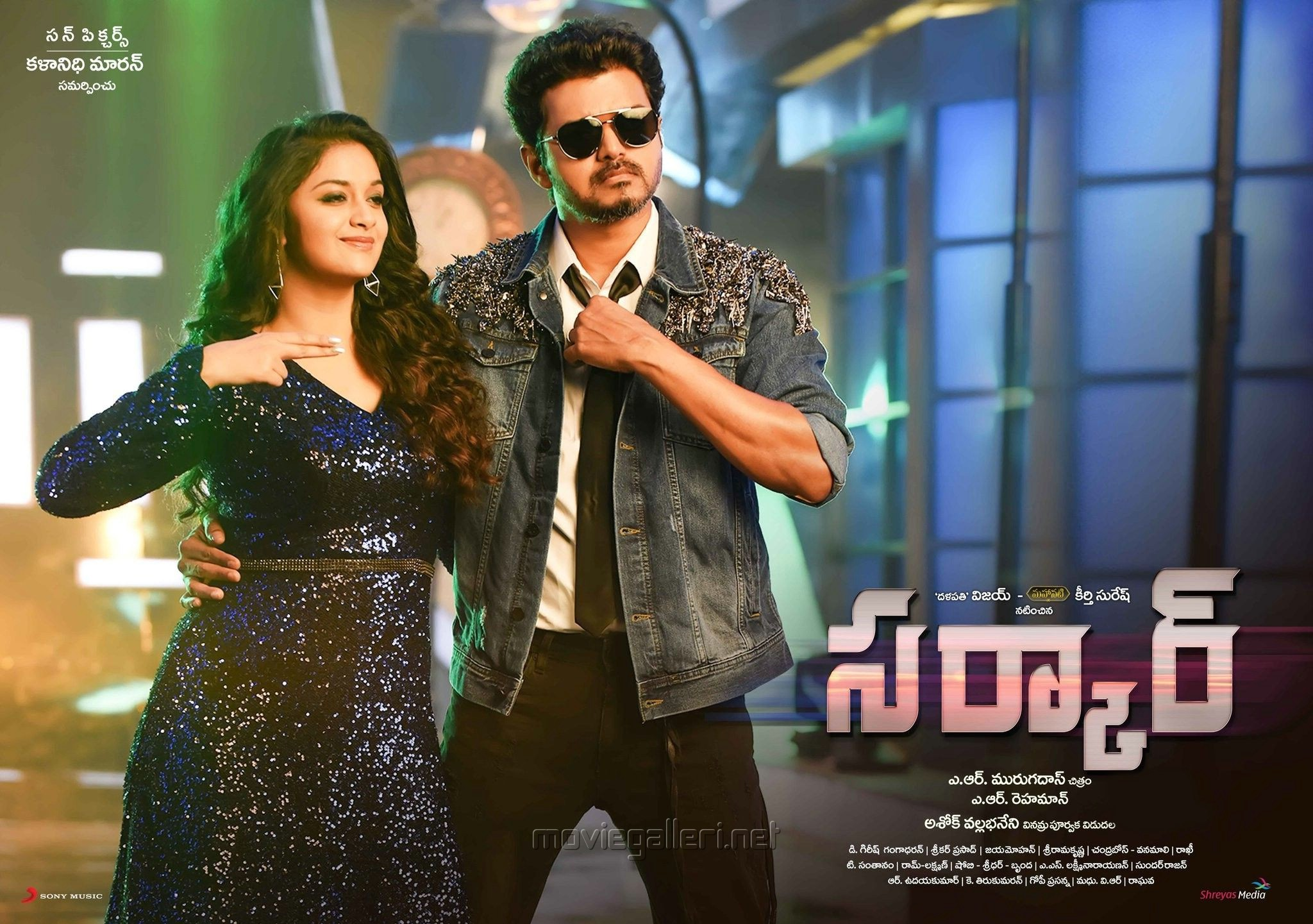 Keerthy Suresh Vijay Sarkar Telugu Movie Posters