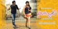 Ravi Teja, Kajal Agarwal in Sarocharu First Look Wallpapers