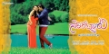 Kajal, Ravi Teja in Sarocharu Movie First Look Wallpapers