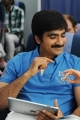Actor Ravi Teja in Sarocharu Movie Stills