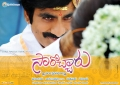 Ravi Teja in Sarocharu Movie Wallpapers